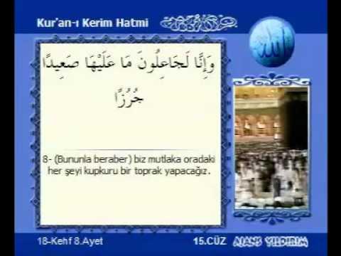 Kuran- ı Kerim 15 Cüz – Kabe imamları oku, dinle, takip et