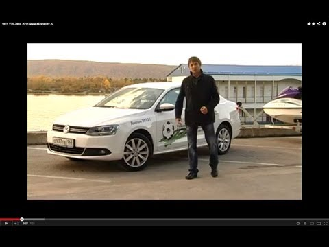 Тест-драйв Volkswagen Jetta 2011  www.skorost-tv.ru