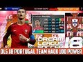 Dream League Soccer 18   PORTUGAL TEAM MOD   100% Players Development   DLS 18   Russia WorldCup