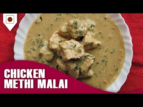 Chicken Methi Malai- Easy Cook with food Junction - YouTube