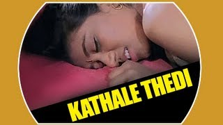 Tamil Full Movie - Kathale Thedi