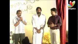 Pannaiyarum Padminiyum - Pannaiyarum Padminiyum Press Meet | Vijaysethupathi - Jaya Prakash