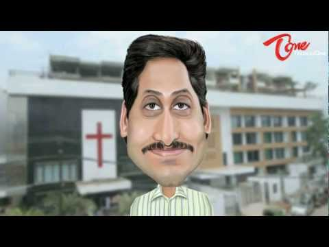 Jagan Predicts YSRCP wins all 294 Seats - Comedy Spoof on YS Jagan