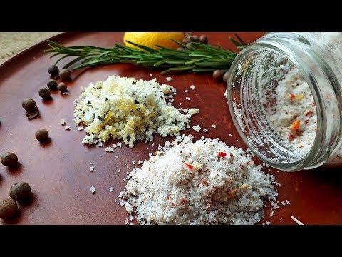 Ароматная Соль со Специями.  2 Рецепта  Ароматной Соли.