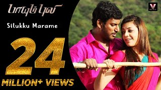 Paayum Puli – Silukku Marame – Official Video Song | D Imman | Vishal | Suseenthiran