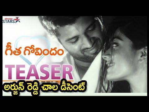 Geetha Govindam Movie Teaser Review  | Vijay Devarakonda | Rashmika Mandanna |  Telugu Stars