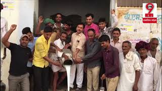 राजस्थान के भीलवाड़ा में किसानो ने किया प्रदर्शन | Farmers Stage Fierce Protest Demonstration