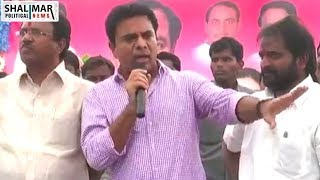Minister KTR Inaugurates Double Bedrooms House In Mahabubnagar || Shalimar Political News