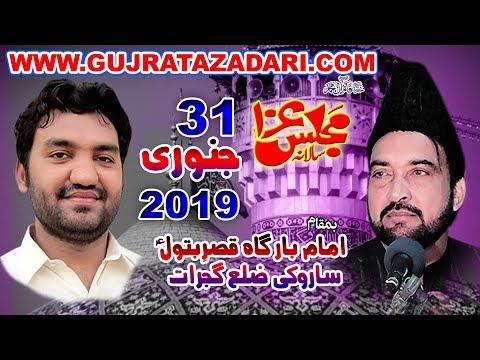???? Live Majlis-e-Aza  | 31 january 2019 | Saroki Gujrat ( www.Gujratazadari.com )