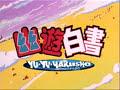 Yu Yu Hakusho Theme Song (Full Version)
