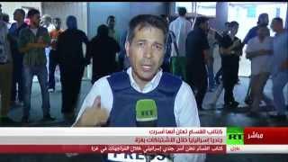 كتائب القسام تعلن أسر جندي اسرائيلي خلال المواجهات في غزة