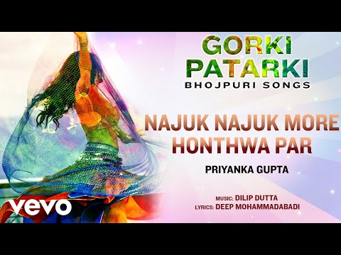 Najuk Najuk More Honthwa Par - Official Full Song | Gorki Patarki | Priyanka Gupta