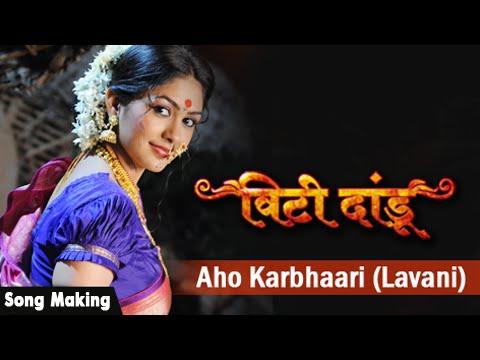 Aho Karbhaari Song Making | Sunidhi Chauhan, Ajay Devgn | Vitti Dandu video