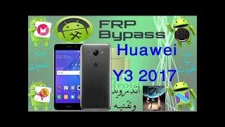 تخطى حماية جوجل اكونت frp لهواوى   Huawei Y3 2017 ... CRO-L22