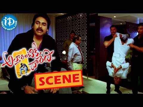 Atharintiki Daredi Movie Scenes – Pawan Kalyan Appreciates Megastar chiranjeevi's Acting Photo Image Pic