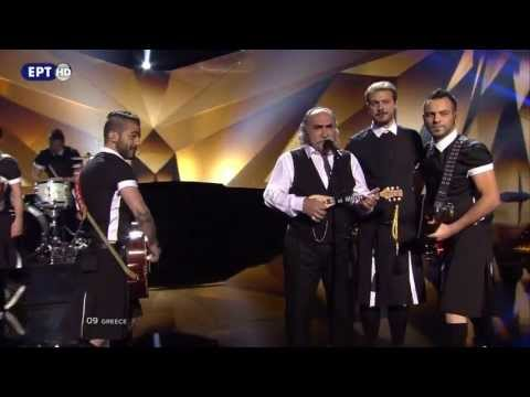 Eurovision 2013 Greece 2nd semi-final- alcohol is free HD