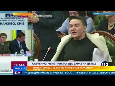 Порошенко поблагодарил СБУ за задержание Савченко