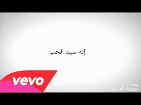 RedOne Don't You Need Somebody مترجمة (Feat. Enrique Iglesias, R. City, Serayah & Shaggy) thumbnail