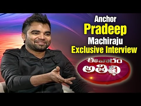 Anchor Pradeep Machiraju Exclusive Interview - Eevaram Athidi | iNews