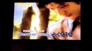 Watch Jealkb Chikai video