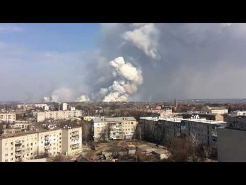 Украина. Балаклея  Взрывы  Пожар на складе боеприпасов
