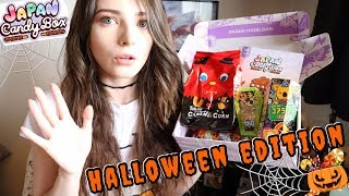 Japan Candy Box: Halloween Edition! *GIVEAWAY*