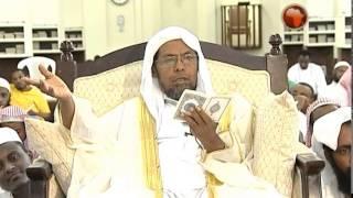 tafsir part 479 by/ Shekh Said Ahmed