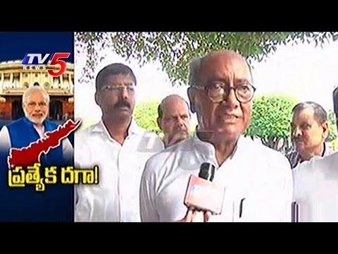BJP Was Opposing on AP Special Status Bill | Digvijay Singh | TV5 News