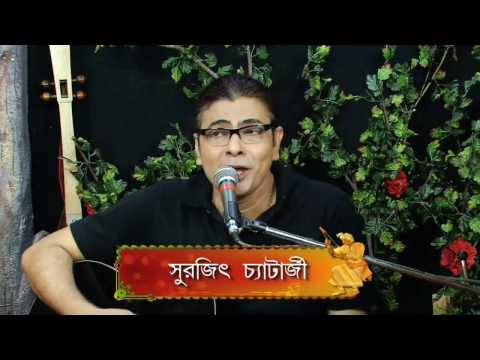 Faguner o mohonay | Ghore Ferar Gaan | Surojit Chatterjee with Ujania