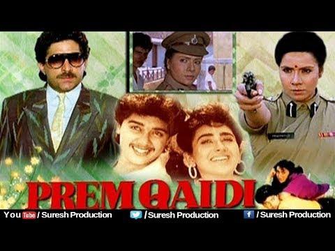 Prem Qaidi Hindi Full Movie   Harish Kumar   Karishma Kapoor   Bharat Bhushan   Suresh Productions