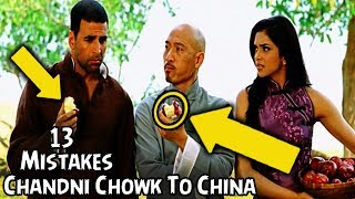 Download (13 Mistakes) Chandni Chowk To China Movie 2009 3Gp Mp4