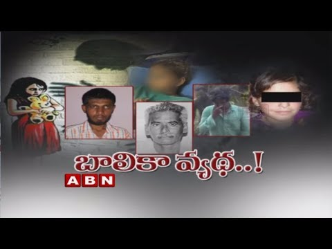 DGP Malakondaiah Face To Face On Dachepalli 9 Year Girl Incident | ABN Telugu