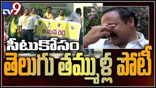 Bollam Mallaya cries for not getting TDP seat from Kodad