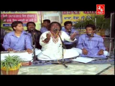 Ranjhan Ali Qawwal Darbar Roda Shah Sarkar video