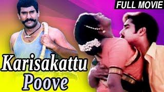 Karisakattu Poove - Napoleon, Vineeth, Khushboo - Super Hit Roamntic Movie - Full Movie