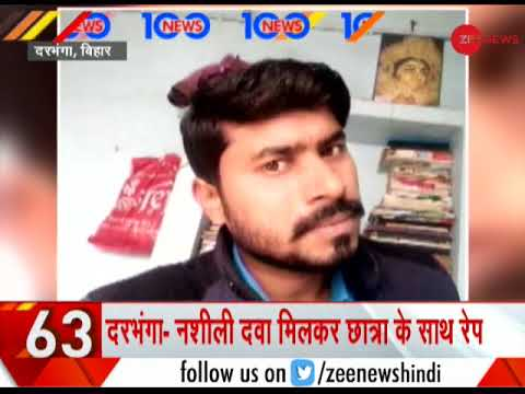 News 100: Monkey drops bombs in Uttar Pradesh's Fatehpur