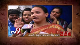 Nandanavanam Sheds residents demand basic facilities || Chetana