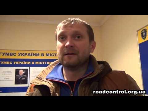 Показания Куликовского о задержании Дзындзи | 05.12.13