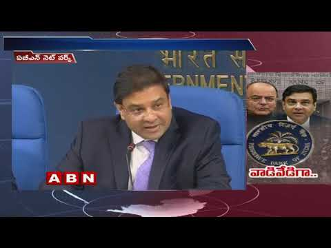 RBI board meeting today, govt to push for governance reforms in RBI | ABN Telugu