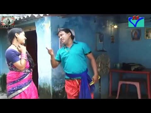 Bengali Purulia Songs 2015  - Salaman (bengoli Comedy)  | Purulia Video Songs - Kada Khele Helali video