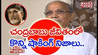 CM Chandrababu Developed Hyderabad, It Is Fact - Jayaram Reddy | MAHAA NEWS