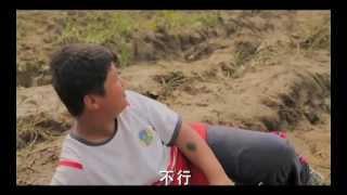 2013雲林農業博覽會甜度12影像展-信-毛豆-林文智導演