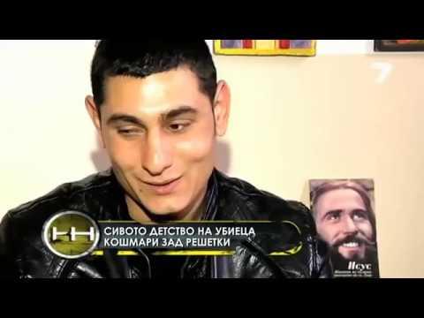 Жега 22.11.2015 - Децата затворници от Бойчиновци, загубеното поколение на България
