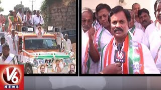 MLA Candidate Kumbam Anil Kumar Face To Face On Congress Triumph In Bhongir
