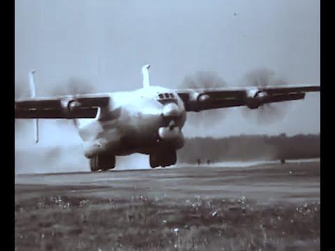 Самолет гигант Ан-22 Военно транспортная авиация. Киножурнал Авиация № 3 1974 г.История ВВС СССР