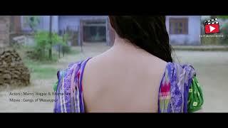 Gangs Of Wasseypur Reema Sen First Time Sex Scene VideoMp4Mp3.Com