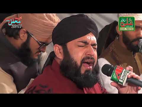 Usman Ubaid Qadri Saiyan Nazar Karam At Gujranwala 2017