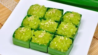 Sweet Shiny Coconut Sticky Rice (Thai Dessert) - Khao Niew Kaew ข้าวเหนียวแก้ว