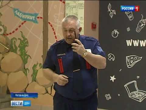 В Ростове сотрудники МЧС и прокуратуры проверяют ТЦ и кинотеатры