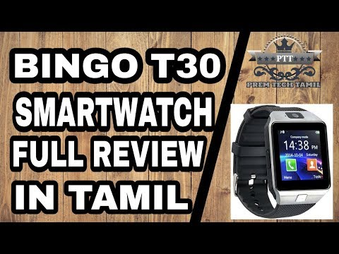 BINGO T30 SMART WATCH FULL REVIEW IN TAMIL {PTT}